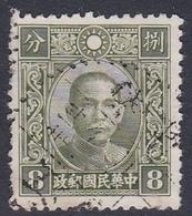 China Scott 353 1939 Dr Sun Yat-sen 8c Olive Green, Used - China