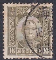 China Scott 357 1939 Dr Sun Yat-sen 16c Olive Gray, Used - China