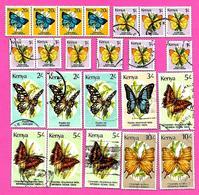 3263  --  KENYA  --   1987  N°  Entre 411    424    Oblitérés - Kenya (1963-...)