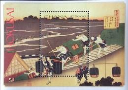 Ghana 1999 Paintings By Hokusai S/S - Ghana (1957-...)