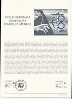 FRANCE DOCUMENT OFFICIEL DU 17 MAI 1980 LIANCOURT ECOLE NATIONALE SUPERIEURE D ARTS ET METIERS - Documenti Della Posta