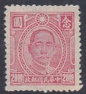 China Scott 571 1945 Dr Sun Yat-sen,$ 20 Rose, Mint Never Hinged - China