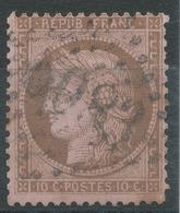 Lot N°44706  Variété/n°58, Oblit GC étranger 5083 Constantinople, (Turquie), Fond Ligné Horizontal - 1871-1875 Ceres