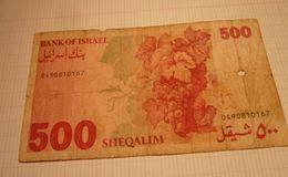 1 Billet Banque ISRAEL - Israel