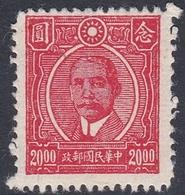 China Scott 636 1946 Dr Sun Yat-sen,$ 20 Carmine, Mint - 1912-1949 Republic