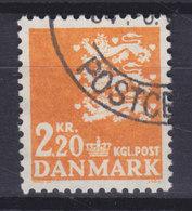 Denmark 1964 Mi. 461    2.20 Kr Small Arms Of State Kleines Reichswaffen - Dänemark