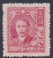 China Scott 748 1947 Dr Sun Yat-sen And Plum Blossoms,$ 1000 Red, Mint - China