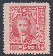 China Scott 749 1947 Dr Sun Yat-sen And Plum Blossoms,$ 2000 Vermillion, Mint - China