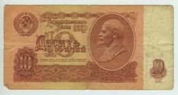 Billet De 10 ROUBLES De 1961 - Russie
