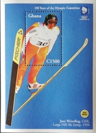 Ghana 1994 Int. Olympic Committee, Cent., S/S - Ghana (1957-...)
