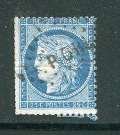 Y&T N°60A- PORL (1 Pli Horizontal) - 1871-1875 Ceres