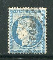 Y&T N°60A- PGNO - 1871-1875 Cérès