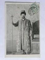Cpa Tsar - Nicolas II - Empereur De Russie - Persönlichkeiten