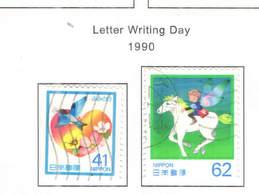 Giappone PO 1990 Letter Wr.day     Scott.2058+2059+See Scan On Scott.Page; - 1989-... Emperador Akihito (Era Heisei)