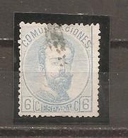 España/Spain-(usado) - Edifil  119 - Yvert  118 (o) - 1872-73 Reino: Amadeo I