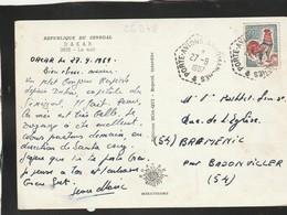 CAD   PORTE - AVION - ARROMANCHES  / CT  DAKAR   SENEGAL - Postmark Collection (Covers)