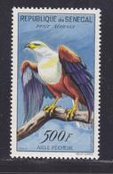 SENEGAL AERIENS N°   35 ** MNH Neuf Sans Charnière, TB (D7590) Faune, Oiseaux, Aigle Pêcheur - 1960/63 - Sénégal (1960-...)