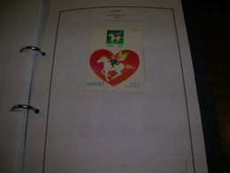Giappone PO 1990 .Letter Wr.day S/s    Scott.2059a+See Scan On Scott.Page; - 1989-... Imperatore Akihito (Periodo Heisei)