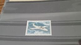 LOT 415009 TIMBRE DE FRANCE  NEUF** LUXE N°39B BLEU UNICOLOR VALEUR 80 EUROS - Airmail