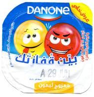 "Opercule Cover Yaourt Yogurt "" Danone "" Délice Promo Collection Yoghurt Yoghourt Yahourt Yogourt Arabic Script - Opercules De Lait"