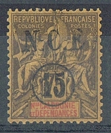 NOUVELLE-CALEDONIE N°57 N* - New Caledonia