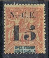 """NOUVELLE-CALEDONIE N°66 N*  Variété Tête Du """"5"""" Sans Boule - New Caledonia"""