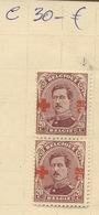 156 20c  154 En Paire Verticale *  Cote 30,-E - 1918 Croix-Rouge