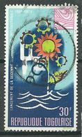 Togo YT N°572 Décennie Hydrologique Internationale Oblitéré ° - Togo (1960-...)