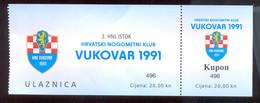 Football Ticket HNK HNK VUKOVAR 1991 - Match Tickets