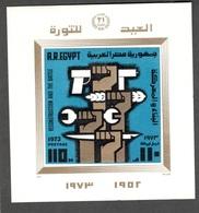 EGYPT1973:Michel Block 29mnh** - Blocks & Sheetlets