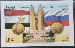 HX - Egypt 2014 MNH Block Souvenir Sheet - 50th Anniv Russia, Egypt, The Nile River - Ongebruikt
