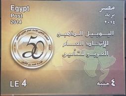 HX - Egypt 2014 MNH Block Souvenir Sheet - Golden Jubilee Of Arab Insurance Union - Ongebruikt