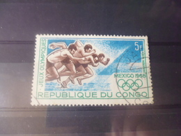 CONGO YVERT N°PA 74 - Congo - Brazzaville