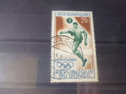 CONGO YVERT N°PA 75 - Congo - Brazzaville