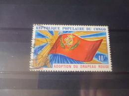 CONGO YVERT N°PA 141 - Congo - Brazzaville