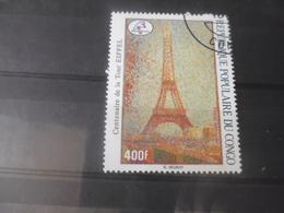 CONGO YVERT N°PA 386 - Congo - Brazzaville