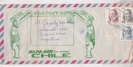 RAPA NUI ISLA DE PASCUA. AIRMAIL ENVELOPE CIRCULEE CHILE TO ARGENTINE CIRCA 1978- BLEUP - Chili