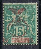 NOUVELLE-CALEDONIE N°70 N* - New Caledonia