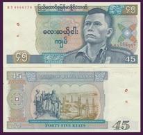 Burma P64, 45 Kyat, Worker's Leader Pho Hla Gyi / Oil Workers, Oil Field 1987 - Myanmar