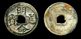 VIETNAM  - ANNAM  - ZINC COIN - : MINH MANG THONG BAO -     23 Mm - Vietnam
