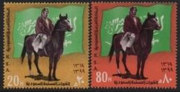 Saudi Arabia (K.S.A) 1980 (80th/e Anniversary-Anniversaire) Armed Forces-Forces Armée (Horse/Cheval) ** - Saoedi-Arabië