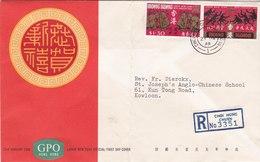 GPO Hong Kong - Lunar New Year 1968 - Hong Kong (1997-...)