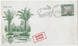 Israel 1949 PETAH TIQVA Well 70th Anniversary Souvenir Cover Cachet Judaica FDC - Israel