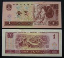 Cina 1 Yuan 1999 China AUNC QFdS - Cina