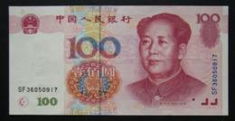 Cina 100 Yuan 1999 China XF-aUNC - Cina