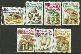 "Cambodia     ""Mushrooms""    Set   SC# 568-74   MNH** - Cambodia"
