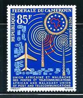 Cameroun    African Postal Union   Set  SC#  C47  MNH** - Cameroon (1960-...)