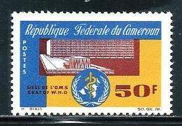 "Cameroun       "" New WHO Headquarters,Genova''       Set     SC# 439 MNH** - Cameroon (1960-...)"