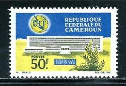 Cameroun           'ITU Headquarters,Genova '         Set       SC# 440 MNH** - Cameroon (1960-...)