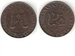 *east Africa  Zanzibar 1 Pysa 1304  Km 7 Xf !!!!! - British Colony